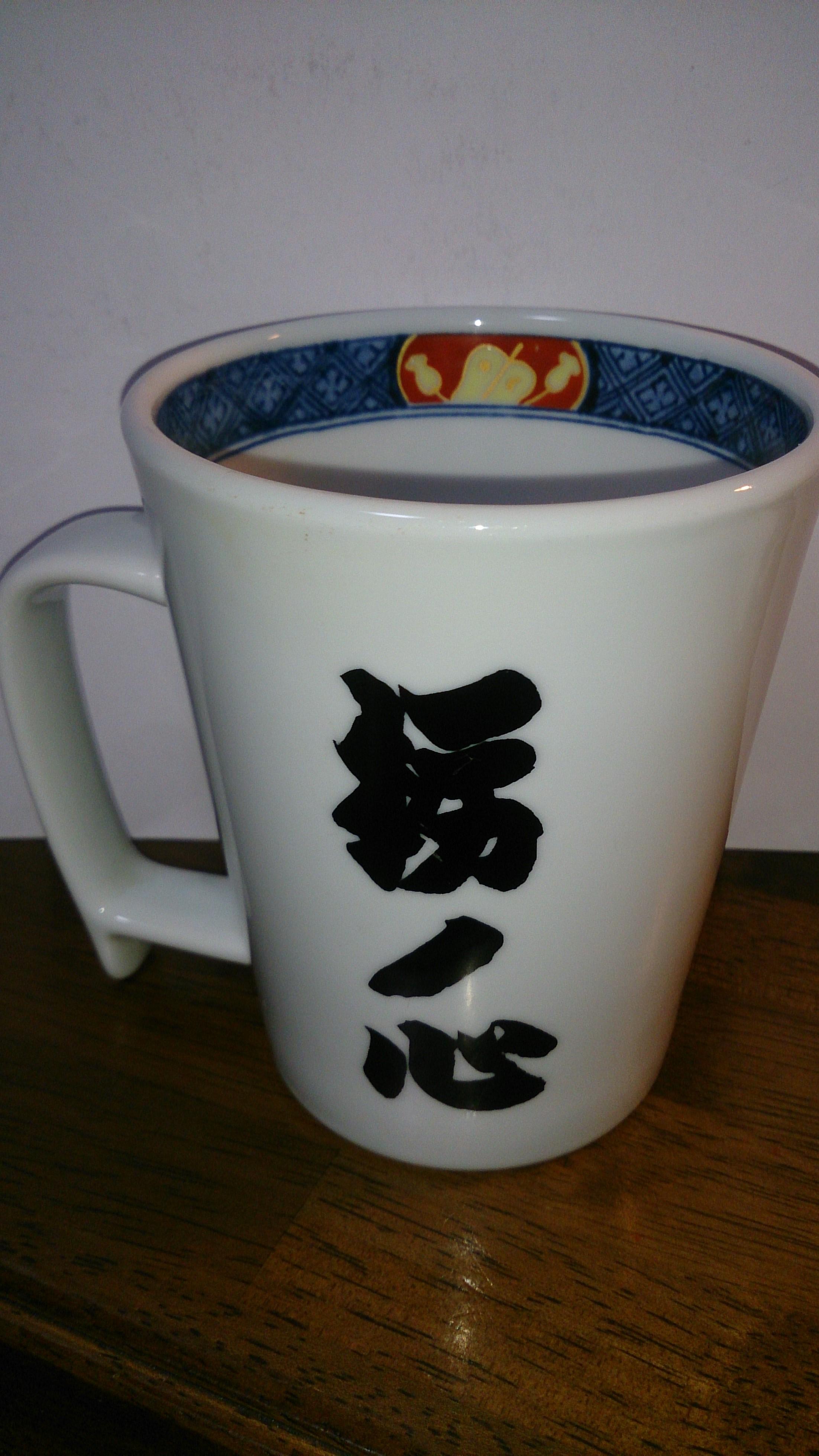 http://www.fujikarosuiki.com/blog/DSC_5102.JPG