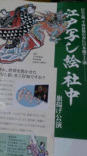 DSC_5844.JPGのサムネイル画像