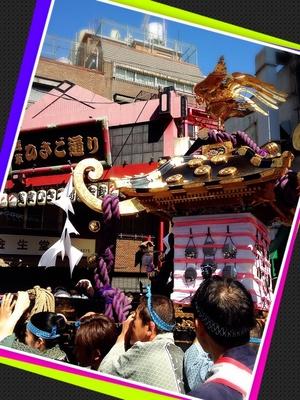 http://www.fujikarosuiki.com/staff_blog/assets_c/2014/05/IMG_9247-thumb-300x400-604.jpg